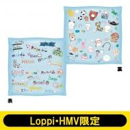クッション / 日向坂46【Loppi・HMV限定】