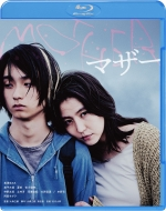 MOTHER マザー【Blu-ray】