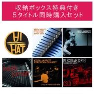 キース・ジャレット 8/6発売 Hi Hat シリーズ 【収納ボックス特典付き5タイトル同時購入セット】(8CD)