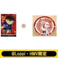 【@Loppi・HMV限定セット】劇場版 名探偵コナン 緋色の弾丸 DVD豪華盤+オリジナル・プレート