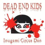 DEAD END KIDS【2021 レコードの日 限定盤】(7インチシングルレコード)