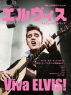 THE☆ロカビリー! presents エルヴィス[シンコー・ミュージック・ムック]
