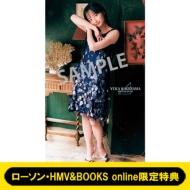 《ローソン・HMV&BOOKS online限定特典:日向坂46 影山優佳クリアファイル》週刊ヤングジャンプ 2021年 9月 2日号