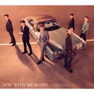 WITH ME AGAIN 【初回生産限定盤A】(+DVD)
