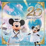 東京ディズニーシー20周年:タイム・トゥ・シャイン!ミュージック・アルバム
