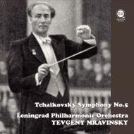 交響曲第5番 エフゲニー・ムラヴィンスキー&レニングラード・フィル(1960)(+ボーナス・トラック/シベリウス:交響曲第7番)(平林直哉復刻)