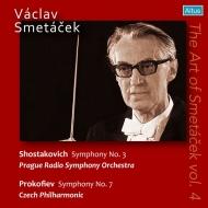 ショスタコーヴィチ:交響曲第3番、プロコフィエフ:交響曲第7番 ヴァーツラフ・スメターチェク&プラハ放送交響楽団、チェコ・フィル