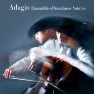 伊藤悠貴: Spectacular Solo Cello