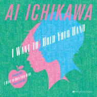 I Want To Hold Your Hand (7インチシングルレコード)