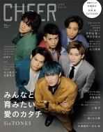CHEER Vol.12【表紙:SixTONES】【ピンナップ:佐藤勝利×松島聡/SixTONES】[TJMOOK]