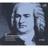 Bach Violin Concertos, Mozart Violin Concertos : David Oistrakh(Vn)(2CD)