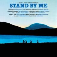 スタンド・バイ・ミー Stand By Me オリジナルサウンドトラック (ブルー・ヴァイナル仕様/180グラム重量盤レコード)