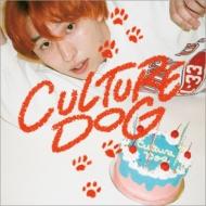 CULTURE DOG