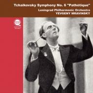 Symphony No.6 : Evgeny Mravinsky / Leningrad Philharmonic (1960)(+Bonus Track: Mozart Symphony No.39)Transfers & Production: Naoya Hirabayashi