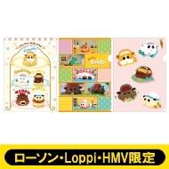 A4クリアファイル3枚セット【ローソン・Loppi・HMV限定】※事前決済