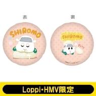 クッション(シロモ)【Loppi・HMV限定】※事前決済