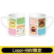 マグカップ【Loppi・HMV限定】※事前決済
