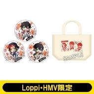 缶バッジ3個+トートバッグセット(Buster Bros!!!)【Loppi・HMV限定】※事前決済