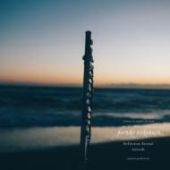 Reflection Eternal (7インチシングルレコード)