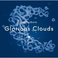 『グローリアス・クラウズ』 マーティン・ブラビンズ&名古屋フィル、本條秀慈郎、他(2SACD)