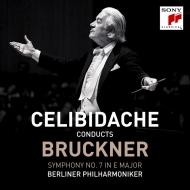 交響曲第7番 セルジウ・チェリビダッケ&ベルリン・フィル(1992年ベルリン・ライヴ)(2SACD)