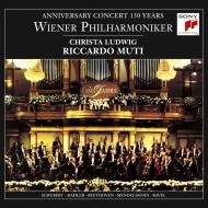 ウィーン・フィル創立150周年記念コンサート リッカルド・ムーティ、クリスタ・ルートヴィヒ(1992)