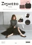 Repetto Special Book Multi Pouch Black