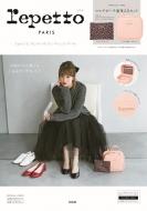 Repetto Special Book Multi Pouch Pink