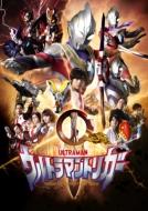 ウルトラマントリガー NEW GENERATION TIGA Blu-ray BOX VOL.2<最終巻>