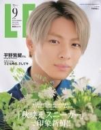LEE (リー)2021年 9月号 特別版 【表紙:平野紫耀】