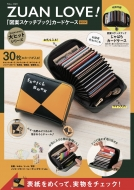ZUAN LOVE! 「図案スケッチブック」カードケースBOOK TJMOOK