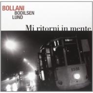 Mi Ritorni In Mente (アナログレコード/Stunt)