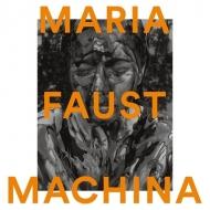 Machina (アナログレコード/Stunt)