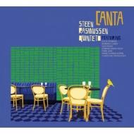 Canta (アナログレコード/Stunt)