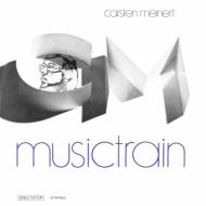 C.m.Music Train (アナログレコード/Stunt)