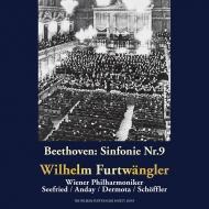 交響曲第9番『合唱』 ヴィルヘルム・フルトヴェングラー&ウィーン・フィル(1953年5月31日)