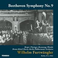 交響曲第9番『合唱』 ヴィルヘルム・フルトヴェングラー&ベルリン・フィル(1942年4月19日)