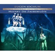 『魔笛』全曲 オイゲン・ヨッフム&ベルリン・ドイツ・オペラ、マルッティ・タルヴェラ、エルンスト・ヘフリガー、他(1966年東京ライヴ ステレオ)(2CD)