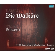 『ワルキューレ』全曲 トーマス・シッパーズ&NHK交響楽団、アニヤ・シリア、テオ・アダム、他(1967年大阪ライヴ ステレオ)(3CD)