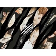 Scars / ソリクン -Japanese ver.-【初回生産限定盤C】(+スペシャルZINE)
