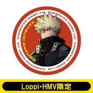 クッション(爆豪勝己)【Loppi・HMV限定】※事前決済