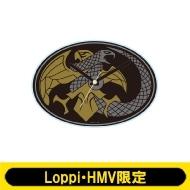 ゲルショッカー アクリル壁掛け時計 【Loppi・HMV限定】※全額内金