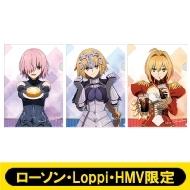 『Fate/Grand Order -終局特異点 冠位時間神殿ソロモン-』A4クリアファイル3枚セット(A)【ローソン・Loppi・HMV限定】※事前決済