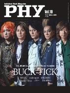 Phy Vol.19 音楽と人 2021年 10月号増刊