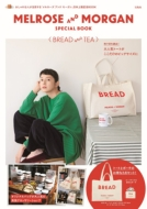 MELROSE AND MORGAN SPECIAL BOOK <BREAD AND TEA>