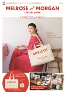 MELROSE AND MORGAN SPECIAL BOOK <APRICOT AND JAM>