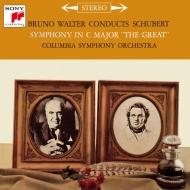 交響曲第9番『グレート』 ブルーノ・ワルター&コロンビア交響楽団