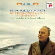 交響曲第4番『ロマンティック』 ブルーノ・ワルター&コロンビア交響楽団