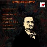 ブルックナー:交響曲第9番、ワーグナー:ジークフリート牧歌 ブルーノ・ワルター&コロンビア交響楽団