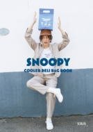 SNOOPY 保冷デリバッグ BOOK BLUE
